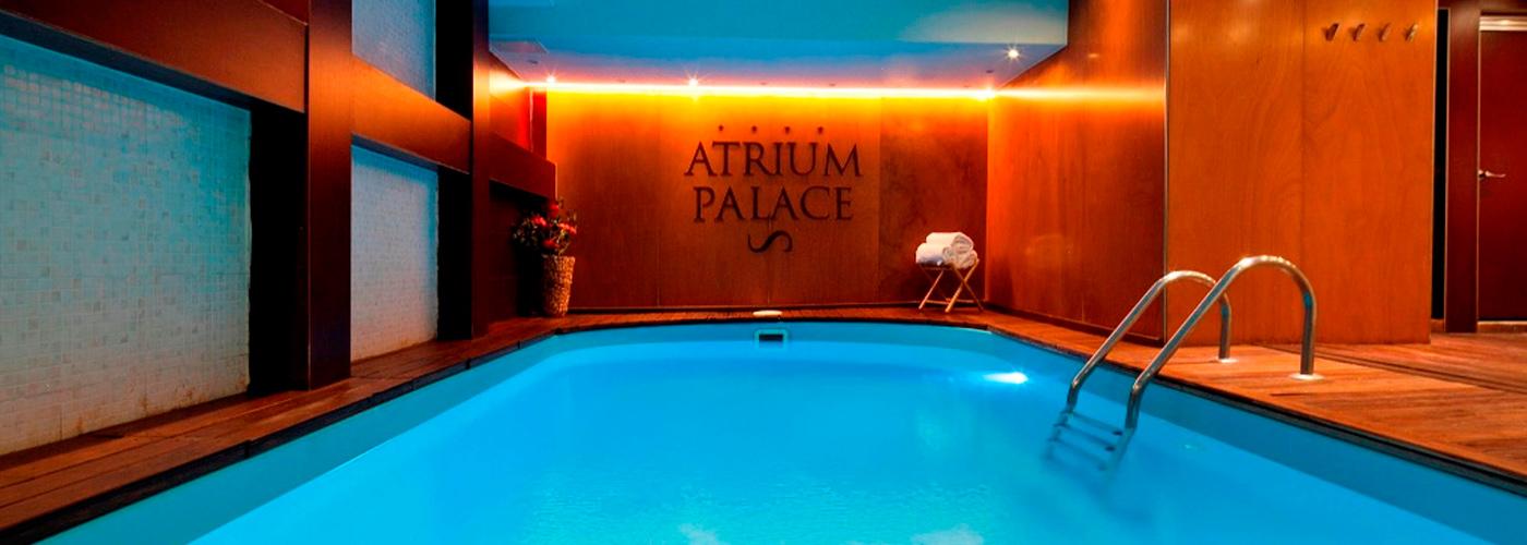 Hotel Atrium | [:es]Piscina